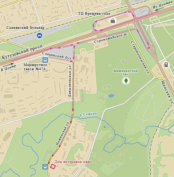 От метро «Славянский бульвар».